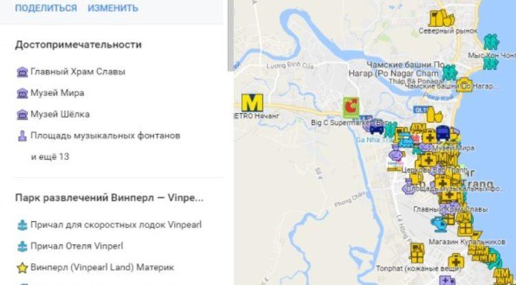Полная и подробная карта Нячанга 2019